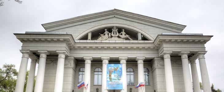 Академический театр