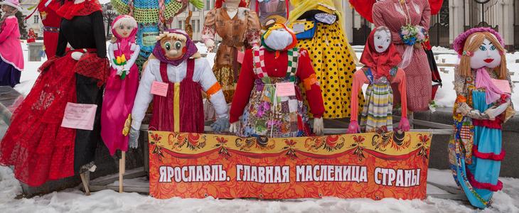 Масленица в Ярославле